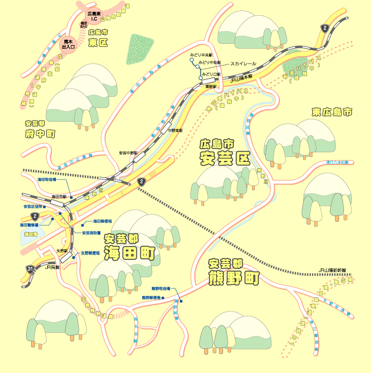 広島市安芸区・安芸郡 ゼンリン 価格: 小高メタリックのブログ