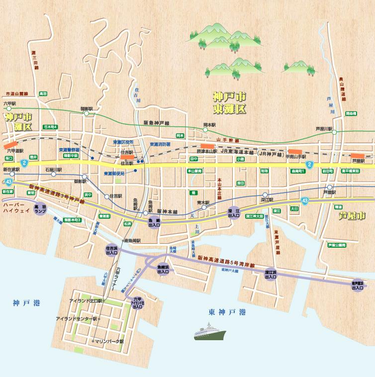 神戸市東灘区 - インターネット...