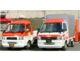 赤帽奈良県引越センター 画像