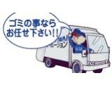 (株)iWAiコーポレーション 画像
