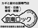 京南ロック 画像
