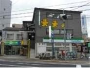 Refine旭町/(株)藤吉建設 画像1