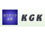(有)カワガシラ企画 画像