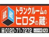 (株)ユー・エス・HIROTA 画像