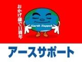 アースサポート大阪店/(株)敬愛グループ 画像
