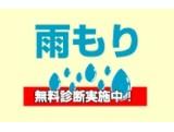 (株)新光商事 画像
